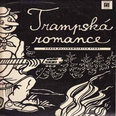 LP Trampská romance - Výběr nejznámějších písní
