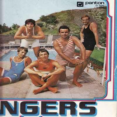 LP Rangers 1971