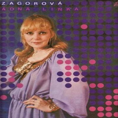 LP Mimořádná linka / Hana Zagorová, 1982