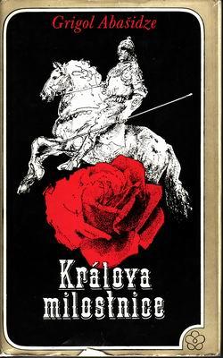 Královna milostnice / Grigol Abašidze, 1973