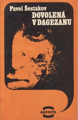 Dovolená v Dagezanu / Pavel Šestakov, 1975