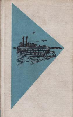 Dobrodružství Toma Sawyera / Mark Twain, 1964