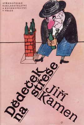 Dědeček na střeše / Jiří Kamen, 1988